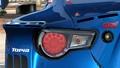 Subaru BRZ R&D Sport '12