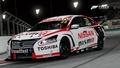 #23 Nissan Motorsport Altima 2015